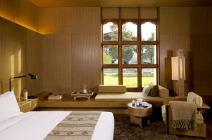 Amankora Bumthang - Suite Day