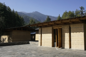Amankora Paro - Main Lodge Building