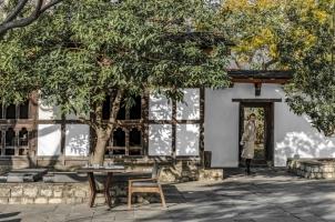 Amankora Punakha - Courtyard