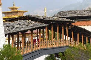 Amankora Punakha - Dzong Bridge