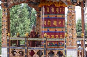 Amankora Punakha - Dzong Detail