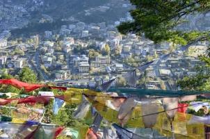 Amankora Thimphu - View onto City