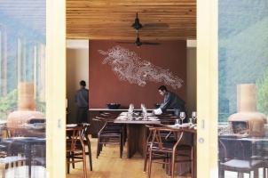 Como Punakha -Dining Room
