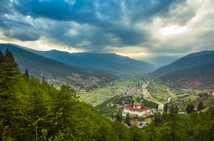 COMO Uma Paro - Dzong Rinpung