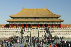 Aman Summer Palace - Forbidden City