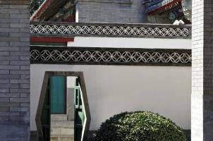 Aman Summer Palace - Inner Courtyard