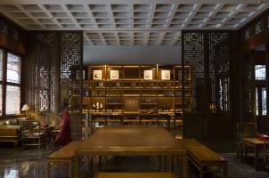 Aman Summer Palace - Library