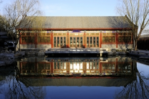 Aman Summer Palace - Reflection Pavilion