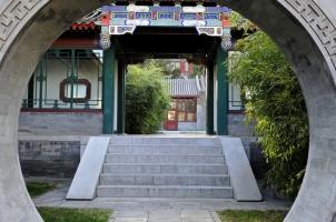 Aman Summer Palace - Stately Pathway