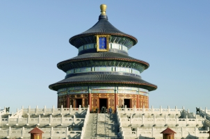 Aman Summer Palace - Temple of Heaven 2