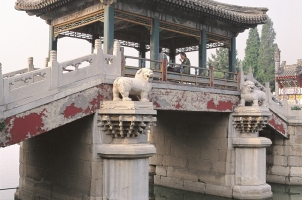 Aman Summer Palace - Xing Bridge