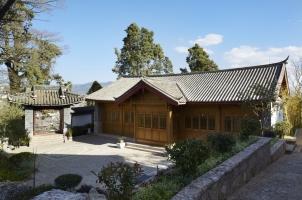 Amandayan - Tea House