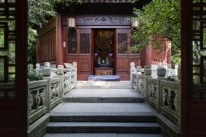 Amanfayun - Taoguang Temple