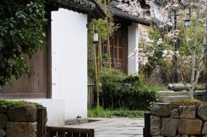 Amanfayun - Village Suite Pathway