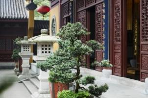 Amanfayun - Yongfu Temple