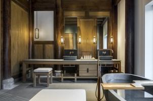 Amanyangyun - Antique Villa Bathroom