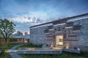 Amanyangyun - Villa Exterior