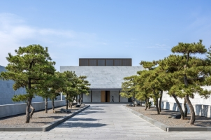 Amanyangyun - Lobby Exterior