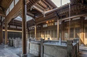 Amanyangyun - Nanshufang - restored villa