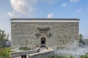 Amanyangyun - Villa Four Bedrooms Exterior