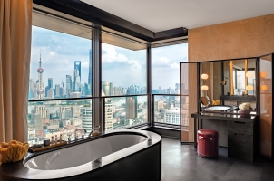Bulgari Shanghai - Bathroom
