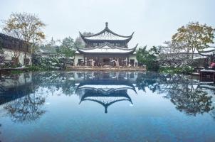 Four Seasons Hangzhou
