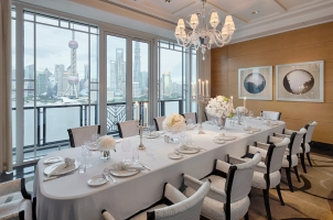 The Peninsula Shanghai - Sir Elly's Private Dining Room - Lady Laura's Room