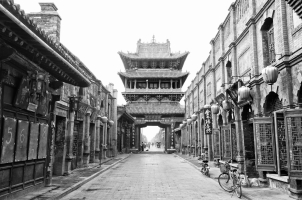 China - Historical Chinese town