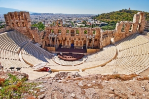 Greece - Herodion Theater