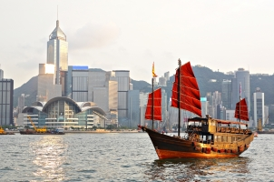 Hong Kong - Harbour