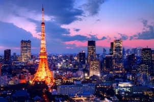 Japan - Tokyo Tower