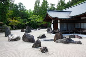 Japan - zen garden Kongobuji temple Koyasan