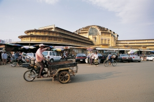 Cambodia - Phnom Penh Central Market
