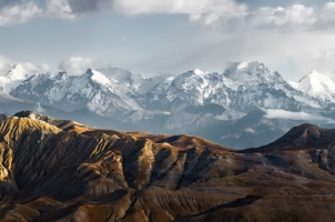 Nepal - panoramic view of the snowy mountains