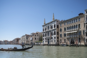 Aman Venice - The Canal
