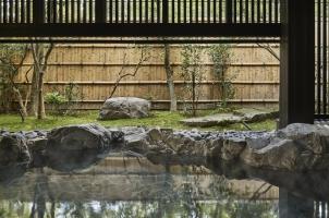 Aman Kyoto - Spa Indoor Onsen