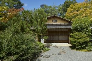 Aman Kyoto - Koetsuji Temple