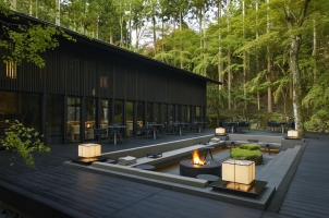 Aman Kyoto - Living Pavilion