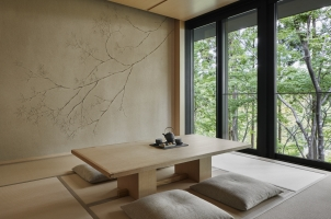 Aman Kyoto - Washigamine Suite Living Room