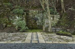 Aman Kyoto - Zen Garden