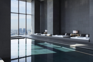 Aman Tokyo - Spa Swimming Pool
