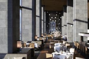 Aman Tokyo - Restaurant