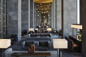 Aman Tokyo - The Lounge