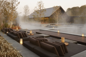 Amanemu - Thermal Spring and relaxation area
