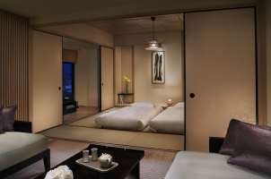 The Ritz-Carlton Kyoto - Bedroom