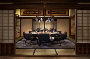 The Ritz-Carlton Kyoto - La Locanda