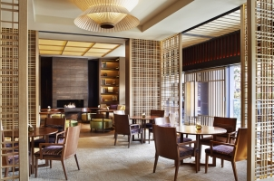 The Ritz-Carlton Kyoto - The Lobby Lounge