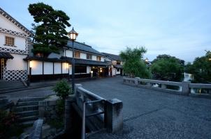 Japan - Ryokan Kurashiki