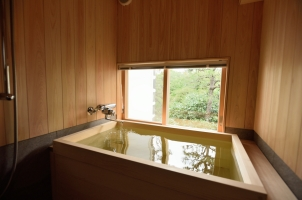 Japan - Ryokan Kurashiki - Bath