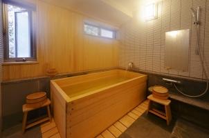 Sasayuri Ann - japanese bathtub